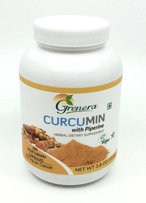 Capsules de curcumine ✓ végétariennes, sans gluten ✓ acheter chez mychem.ch Suisse